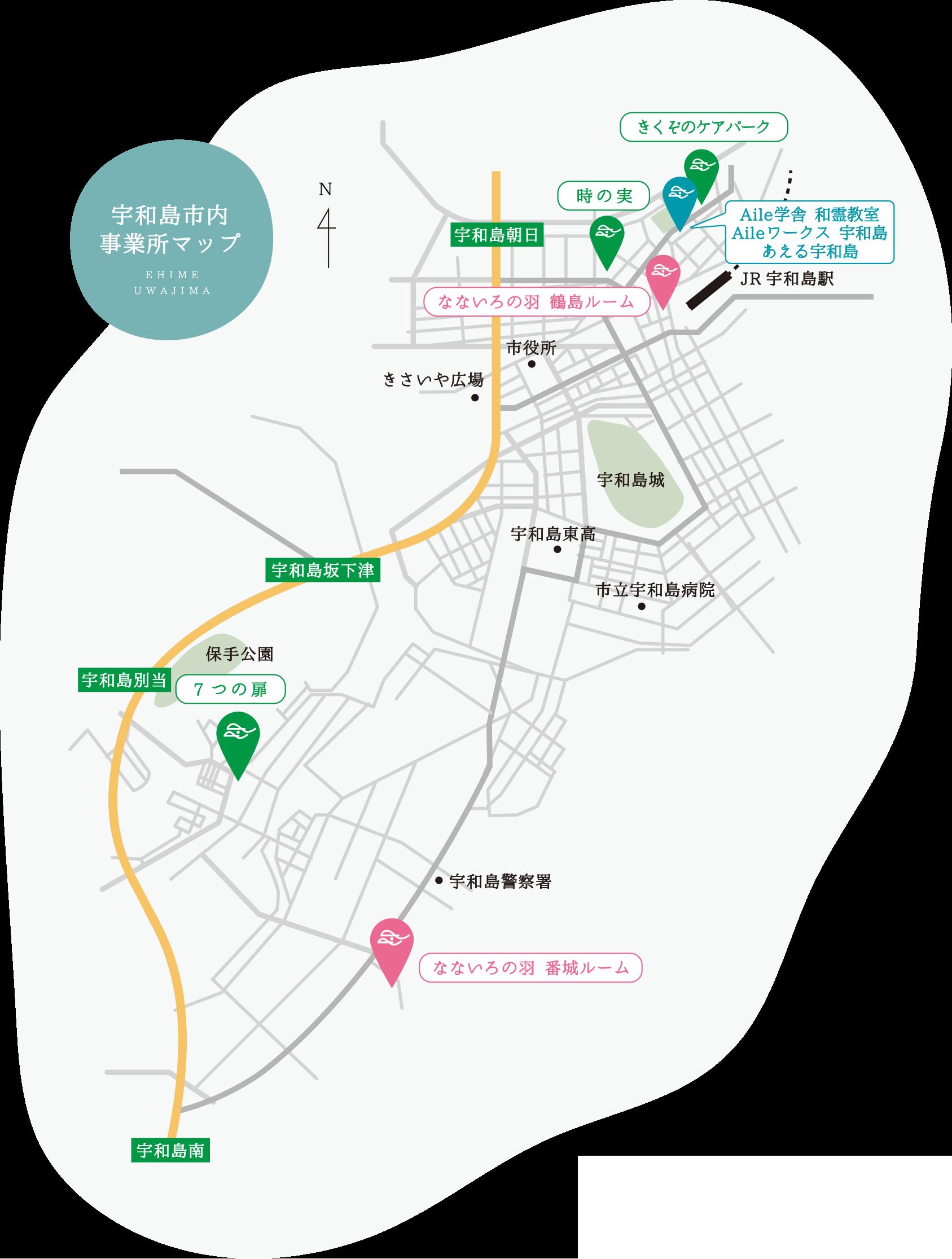 宇和島市内事務所マップ